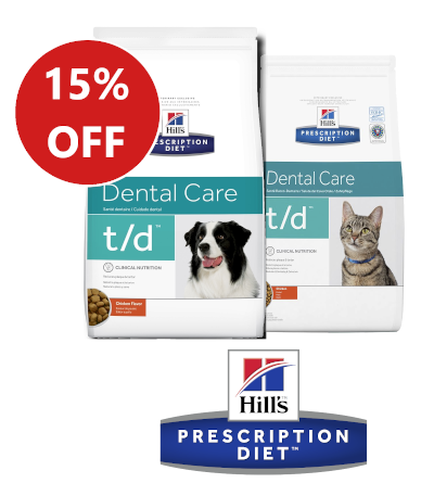 hills veterinary dental diet dog cat